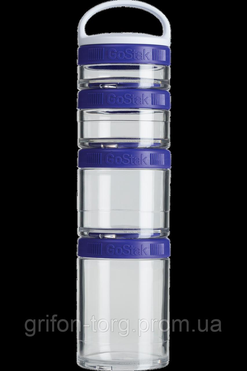 Контейнер спортивний BlenderBottle GoStak Starter 4 Pak Purple (ORIGINAL)