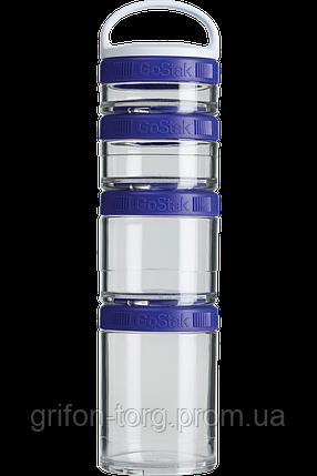 Контейнер спортивний BlenderBottle GoStak Starter 4 Pak Purple (ORIGINAL), фото 2