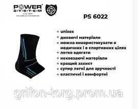 Спортивні бандажі на голеностоп Power System Ankle Support Evo PS-6022 Black/Blue XL, фото 3