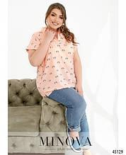 Блузы, рубашки, туники женские