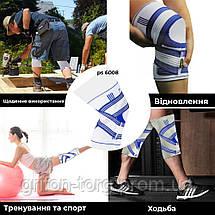 Наколінник спортивний Power System Knee Support Pro PS-6008 Blue/White L/XL, фото 2
