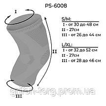 Наколінник спортивний Power System Knee Support Pro PS-6008 Blue/White L/XL, фото 3