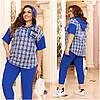 Прогулянковий жіночий стильний батальний костюм-двійка: кофта з капюшоном + штани (р. 48-62). Арт-2082/42