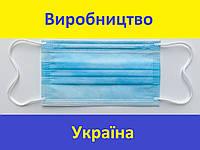Одноразовые Маски медицинские 3-х слойные голубые