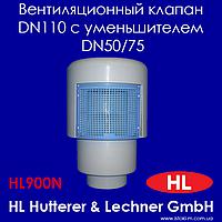 Вентиляционный клапан HL900N DN110 с вдвойне изолированной стеной и с уменьшителем DN50/75