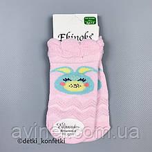 Носки для девочки Розовые Турция 0-6 (р)