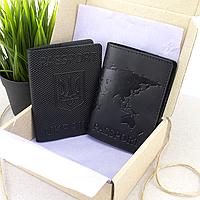 """Подарочный набор №35: обложка на паспорт """"Герб"""" + обложка на загранпаспорт """"Карта"""" (черный)"""