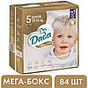 Підгузники Dada Extra Care 5 Junior (15-25 кг), 84 шт
