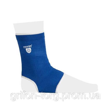 Спортивні бандажі на голеностоп Power System Ankle Support PS-6003 Blue L, фото 2
