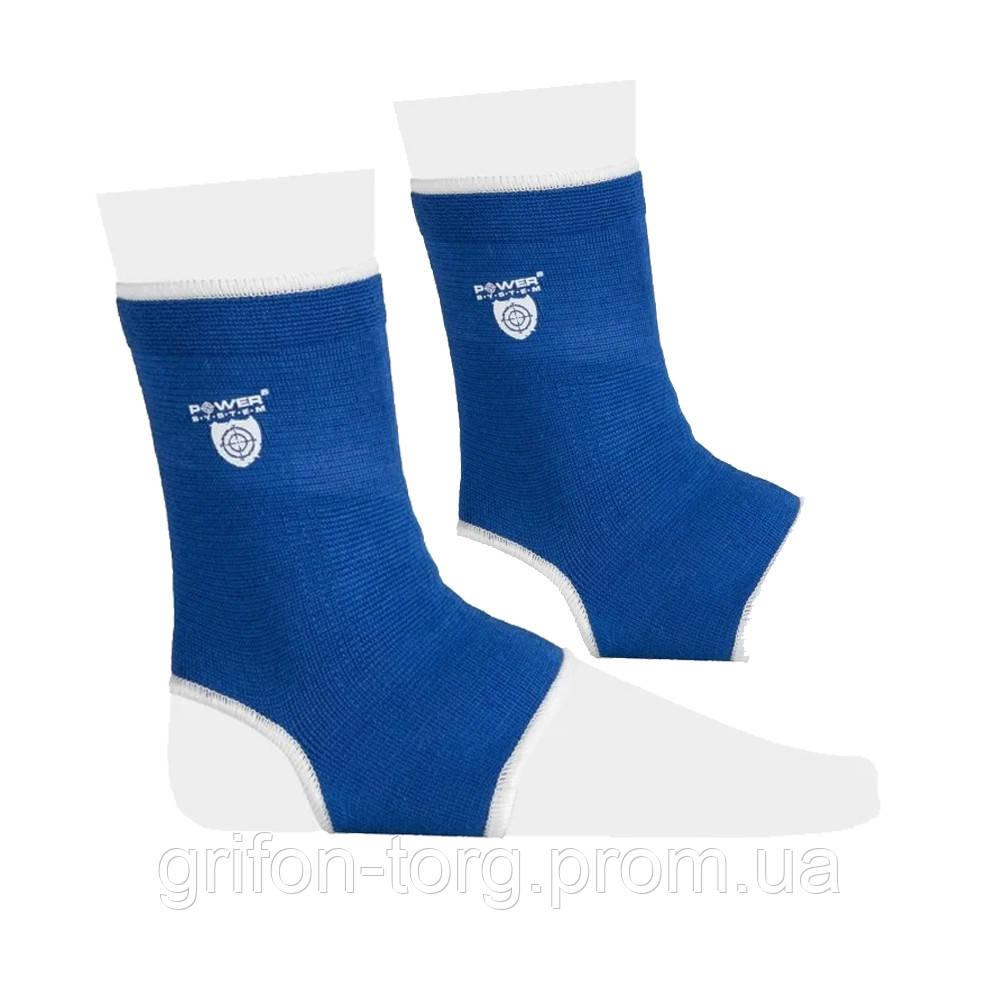 Спортивні бандажі на голеностоп Power System Ankle Support PS-6003 Blue XL