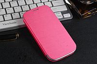 Розовый чехол-книжка к Samsung Galaxy S3 i9300, фото 1