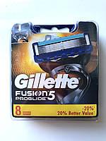 Касети для гоління Gillette Fusion Proglide 8 шт ОРИГІНАЛ!!!