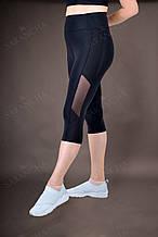 Бриджі жіночі спортивні великих розмірів від 50 до 56