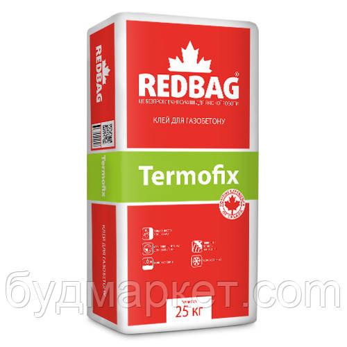 Клей для газобетонных блоков Termofix Redbag 25 кг (48 шт/паллета)