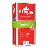 Клей для газобетонних блоків Termofix Redbag 25 кг (48 шт/паллета)
