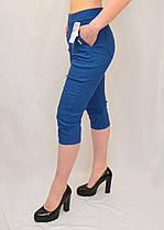 Бриджі жіночі яскраві бавовняні Капрі стрейчеві в джинсовому кольорі (Польща) L/XL, фото 2