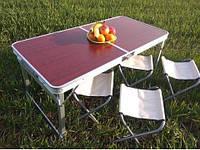 Раскладной Туристический складной стол для отдыха + 4 стула УСИЛЕННЫЙ