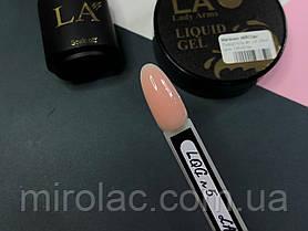 Ликвид гель Lalac 16 мл Liquid Gel #5