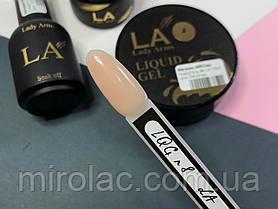 Ликвид гель Lalac 16 мл Liquid Gel #8