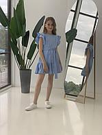 Шикарне плаття для дівчаток, фото 1