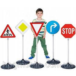 Набор Дорожные знаки Klein для водителя (2980), большой (высота 70см), оригинальный