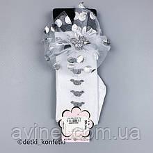 Носки гольфы для девочки Белые Турция 12-18 (р)
