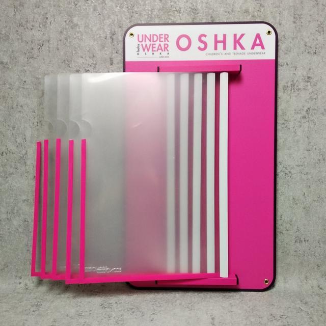 Стенд-книжка с Вашим логотипом (Розовый фон)