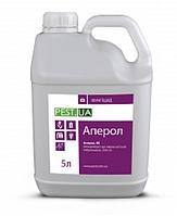 Фунгіцид Аперол, ке (тебуконазол, 250 г/л) - 5 л | PEST.UA