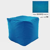 Бескаркасное кресло пуф Кубик Coolki 45x45 Голубой Оксфорд 600