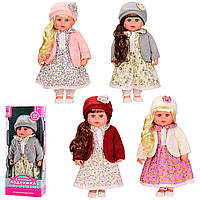 Кукла большая как ребенок Найкраща подружкаPL519-1601N (24шт) 4 вида, 38 см