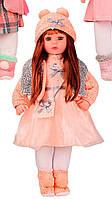 "Кукла красивая как настоящая ""Найкраща подружка"" PL-520-2001ABCD"