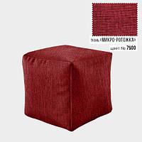 Бескаркасное кресло пуф Кубик Coolki 45x45 Красный Микророгожка (7900)