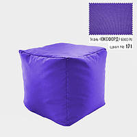Бескаркасное кресло пуф Кубик Coolki 45x45 Синий Оксфорд 600