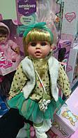 """Кукла """"Найкраща подружка""""PL519-1802D мягконабивная,4 вида, 46 см,озв. укр.яз, говорит 120 фраз"""