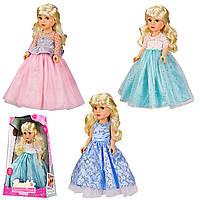Красивая Кукла Beauty Star Models PL-520-1806N на украинском языке 45 см