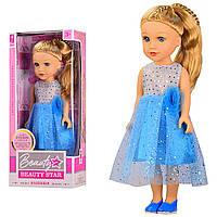 Красивая Кукла Beauty Star Models PL519-1804C на украинском языке 45 см