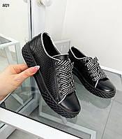 Женские кожаные кеды с перфорацией 36-40 р чёрный