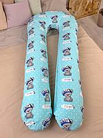 Подушка для беременных обнимашка U образная подкова Хлопок Без Наволочки Coolki XL 290 см Мишки на синем