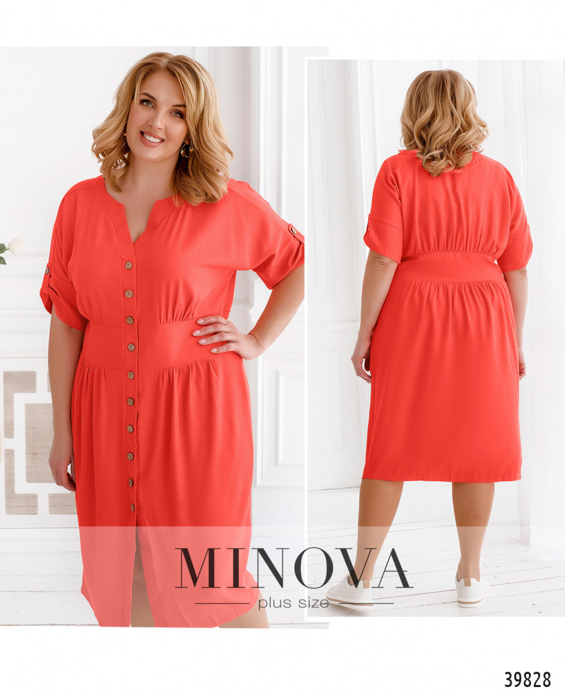 Літнє плаття жіноче великого розміру: 50, 52, 54, 56, 58