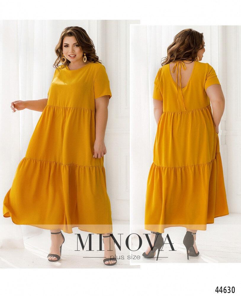Минималистичное платье батал А-силуэта, подол с мягкими длинными  большого размера  52-54,56-58,60-62,64-66