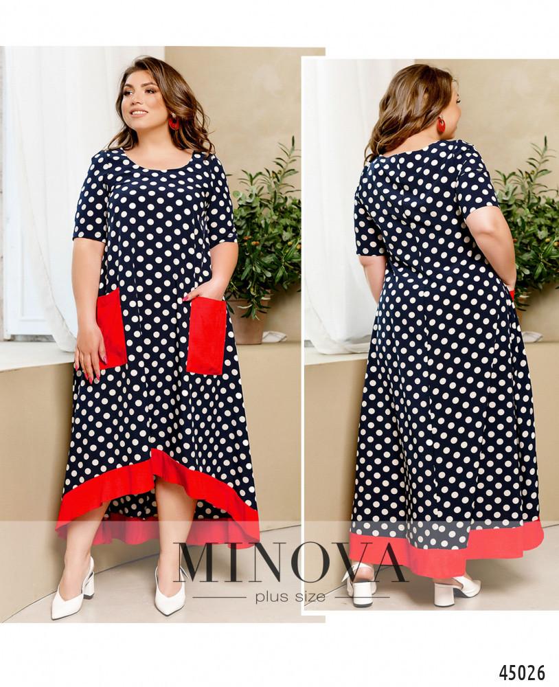 Оригінальне плаття батал великого розміру 50-52, 54-56, 58-60, 62-64