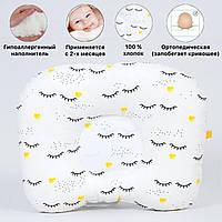"""Детская ортопедическая подушка BabySoon """"Реснички"""" 22 х 26 см с наполнителем высшего сорта белый"""