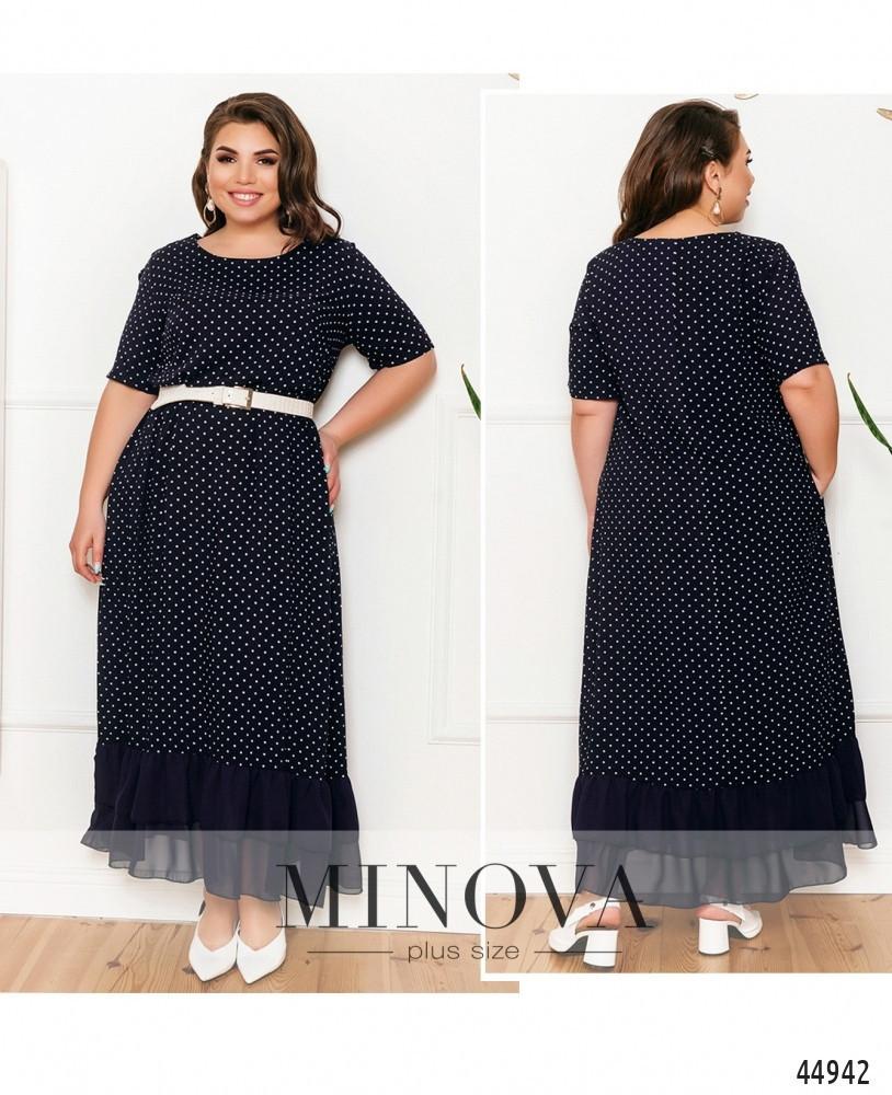 Елегантне і яскраве плаття батал з напівкруглим вирізом горловини великого розміру 52, 54, 56, 58