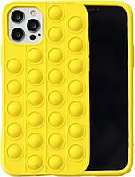 Силиконовый желтый ударопрочный чехол для iPhone 12 Pro - Pop-It (чехол попит) (8CASE)