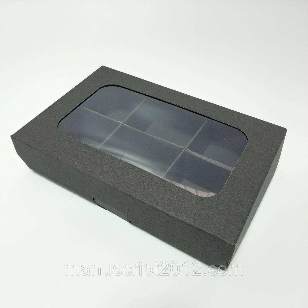 Коробка для горіхів, сухофруктів  чорна 250х165х55 мм.