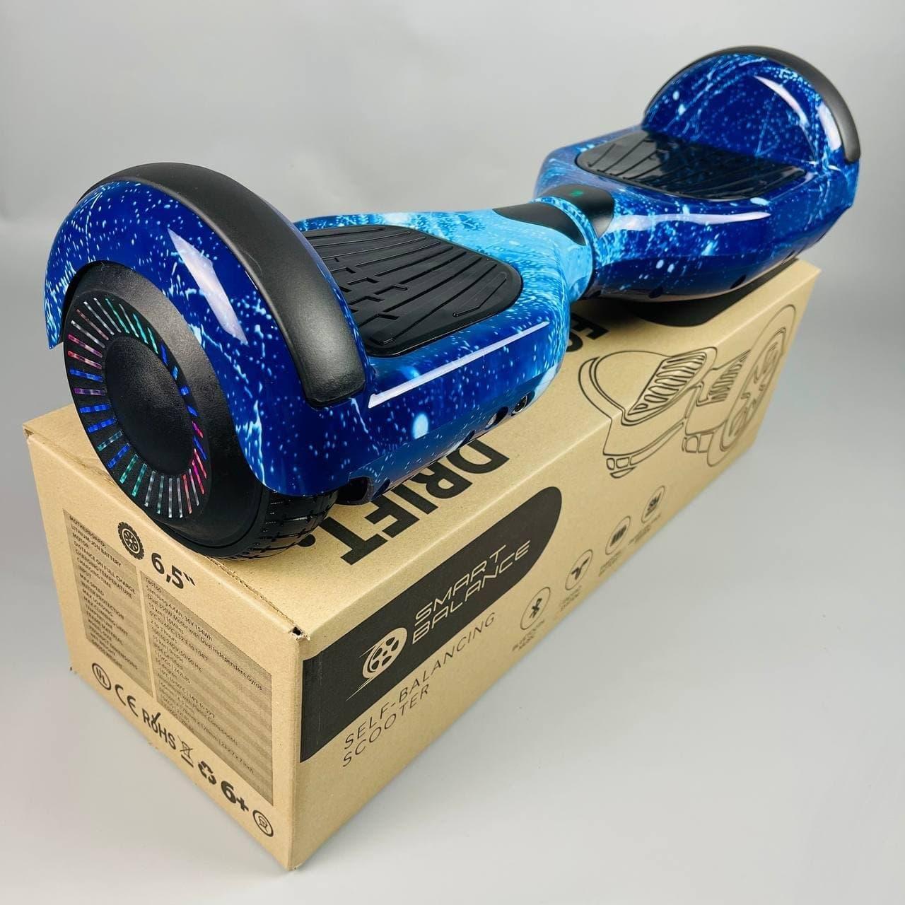 Гироскутер Smart Balance Wheel Pro 6.5 Синий космос с самобалансом   Гироборд Смарт Баланс с подсветкой