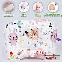 """Детская ортопедическая подушка для новорожденных BabySoon """"Лесные зверюшки"""" цвет молочный 22х26см"""