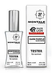 Тестер Premium Class жіночий Montale Dark Purple, 60 мл