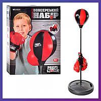 Дитячий боксерський набір Bambi MS 0331 рукавички + груша