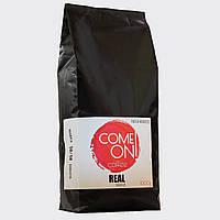 ComeOn coffee Real | зерно, 1кг